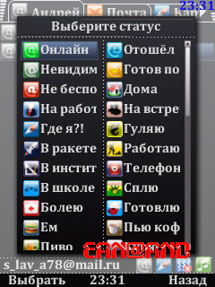 Mobile Agent Android 4.2